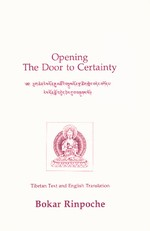 Opening the Door to Certainty